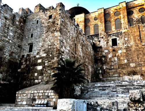 Thoughts from Israel No. 1-The Christian Prayer Life